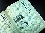 恒岡食品紹介ページ