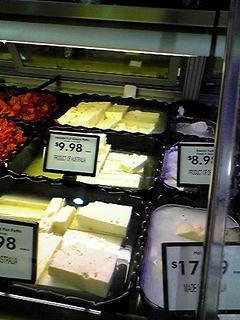 オーストラリアの豆腐