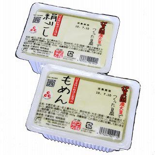 伊賀の国産大豆でつくった豆腐